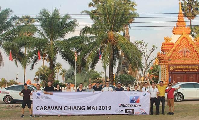 Caravan ChiangMai 2019 – Hành trình Caravan khám phá Lào – Campuchia -ThaiLan