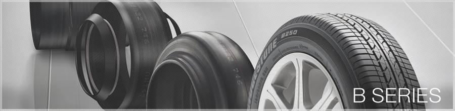 Lốp xe Bridgestone B-SERIES AN TOÀN-TIẾT KIỆM